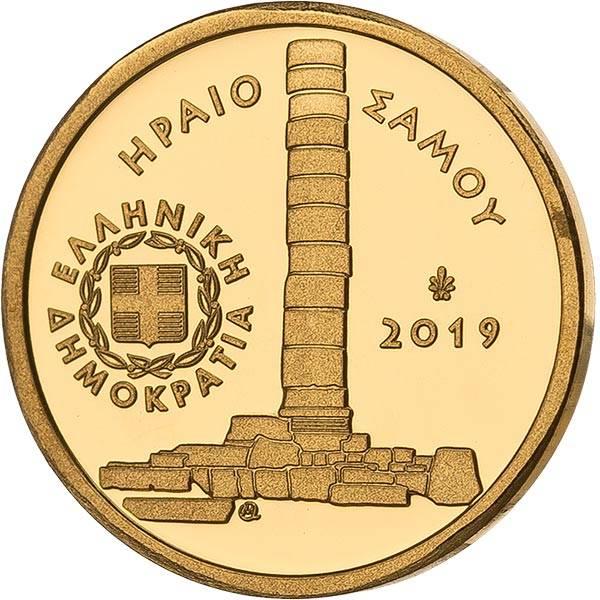 50 Euro Griechenland Heraion von Samos 2019