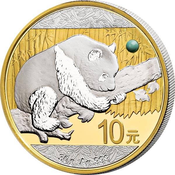 10 Yuan China Panda 2016 - FOTOMUSTER