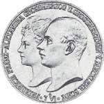 5 Mark Mecklenburg Schwerin Hochzeit mit Alexandra 1904 Vorzüglich