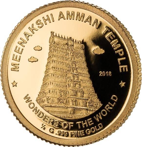 100 Francs Niger Meenakshi Ammam Tempel 2018