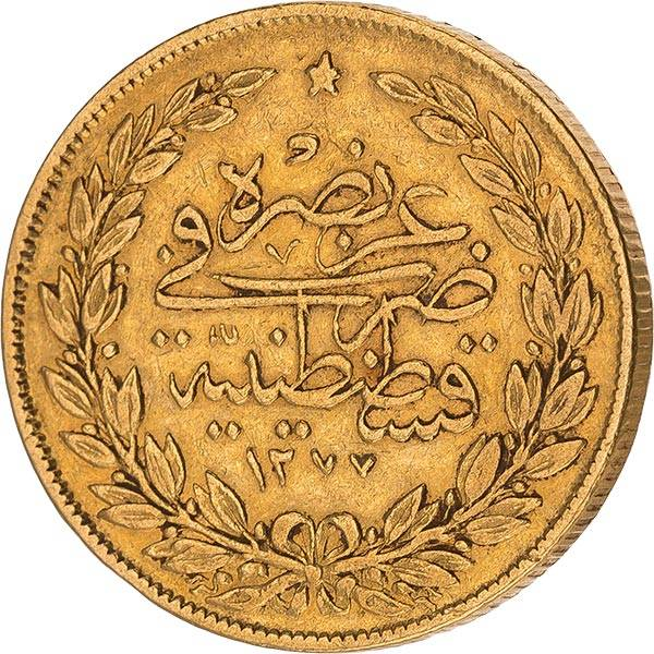 100 Piaster Türkei Sultan Mohamed V. 1909-1918
