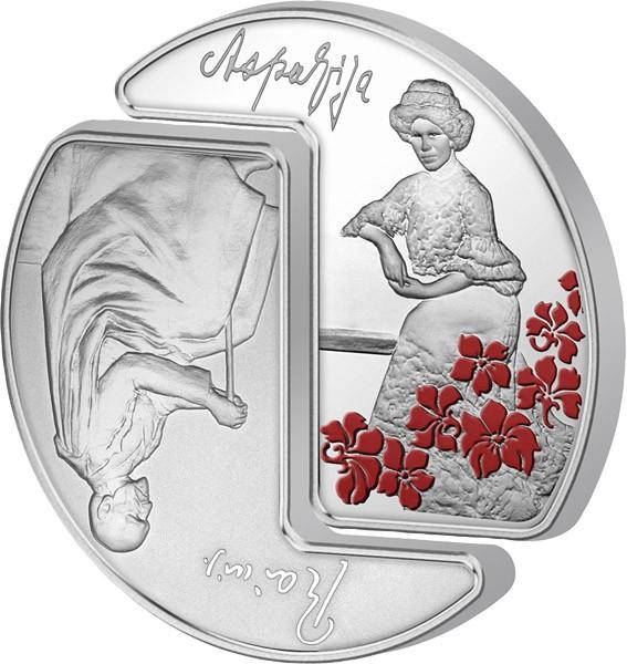 5 Euro Lettland 150 Jahre Rainis Und Aspazija 2015 Lettland 5