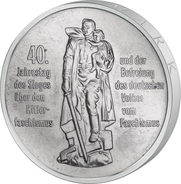 10 Mark DDR 40 Jahre Befreiung 1985