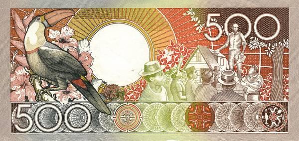 500 Gulden Banknote Suriname Gerard Anton de Kom Tukan 1988
