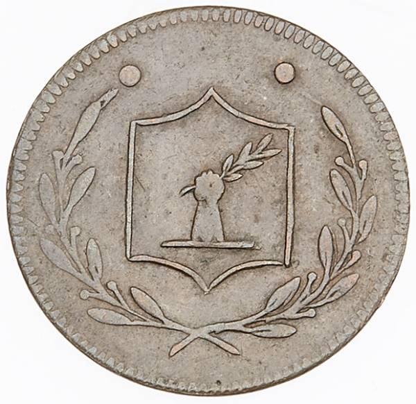 1 Atribuo Frankfurt Judenpfennige 1809