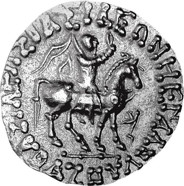 Tetradrachme  Indo-Skythisches Reich König Azes II. 35-12 v. Chr. prägefrisch