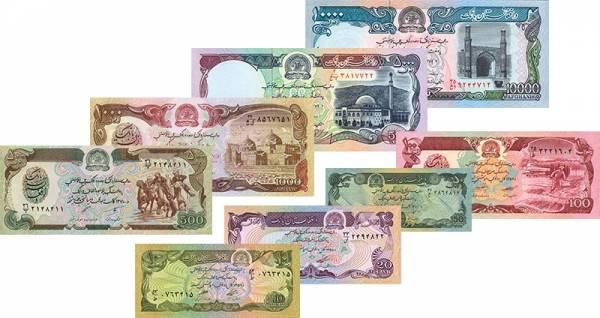 10 - 10.000 Afghanis Banknotensatz  Afghanistan