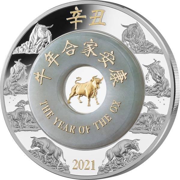 2 Unzen Silber Laos Jahr des Ochsen 2021