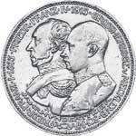 5 Mark Mecklenburg-Schwerin Zur Jahrhundertfeier 1915 Vorzüglich