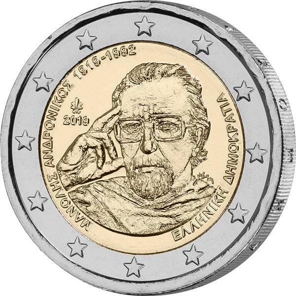 2 Euro Griechenland 100. Geburtstag Manolis Andronikos 2019