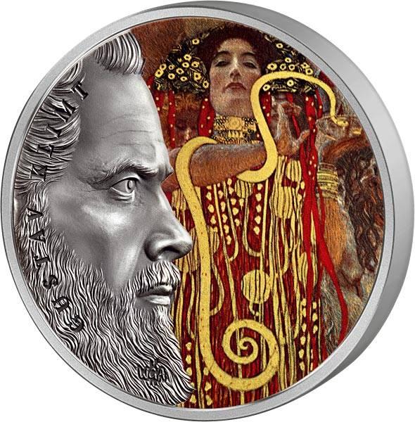 10 Cedis Ghana Gustav Klimt 2020