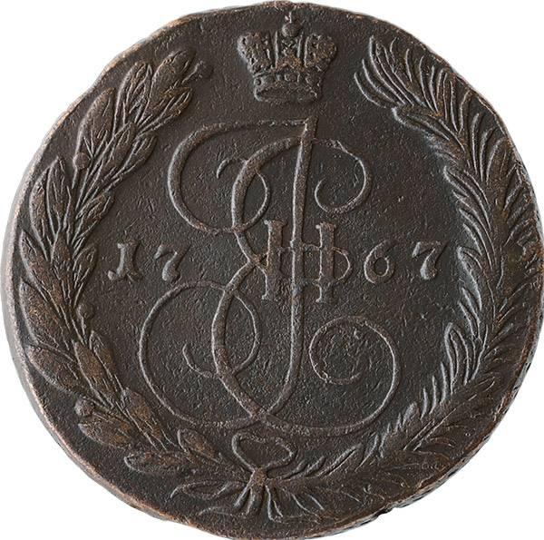 5 Kopeken Russland Katharina II. Monogramm 1763-1796