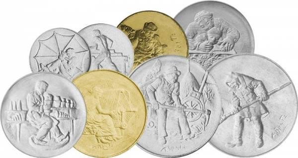 1 Lira - 200 Lire San Marino Kursmünzen 1978