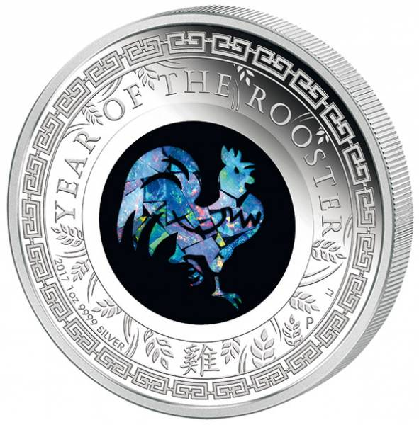 1 Unze Silber Australien Jahr des Hahns 2017