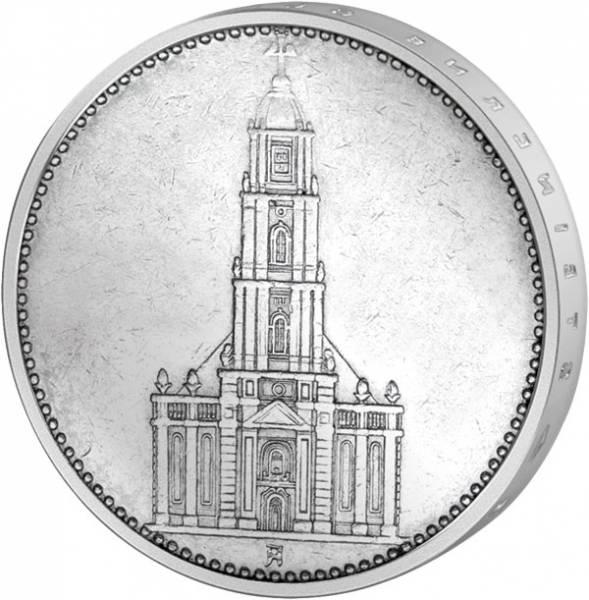 5 Reichsmark Garnisonkirche Potsdam ohne Datum 1934-35   sehr schön