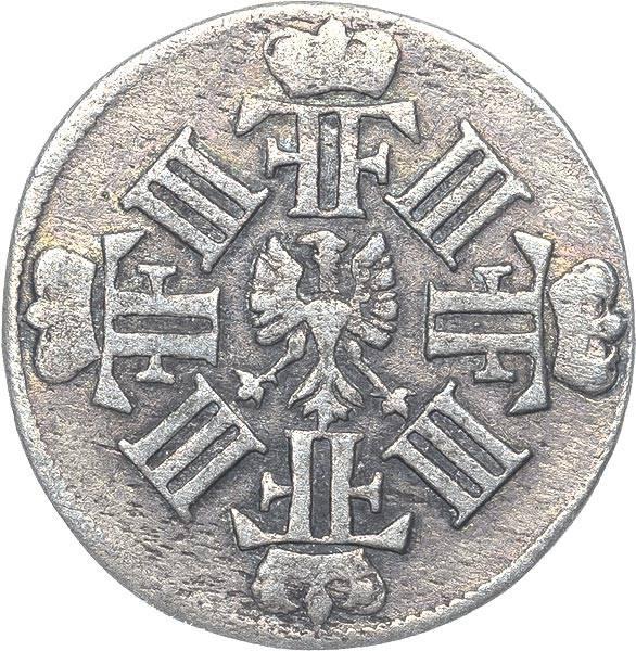 !/12 Taler Brandenburg Freidrich III. 1692 - 1700