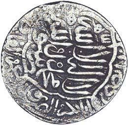 Tankha Schaibaniden-Dynastie Schriftzeichen 1200-1400 Sehr schön