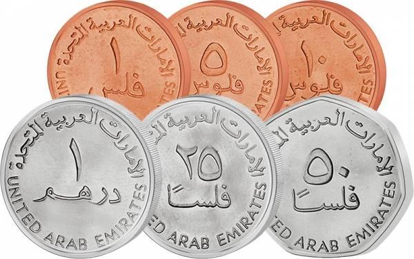 1 Fils - 1 Dirham Kursmünzen Vereinigte Arabische Emirate 1973-2007