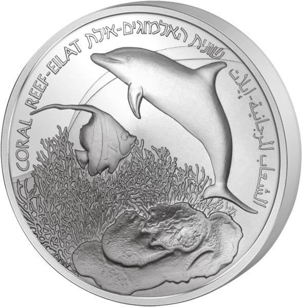1 New Schekel Israel Korallenriff Eilat 2012 Prooflike (PL)