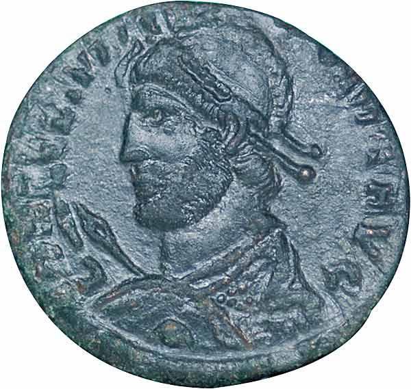 Mittel-Bronze Rom Kaiser Julianus II. Apostata 355-363 n.Chr. Sehr schön