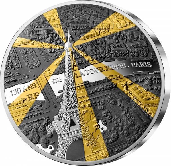 50 Euro Frankreich Eifelturm 2019