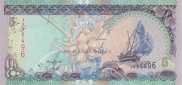5 Rufiyaa Banknote Malediven 2000-2011