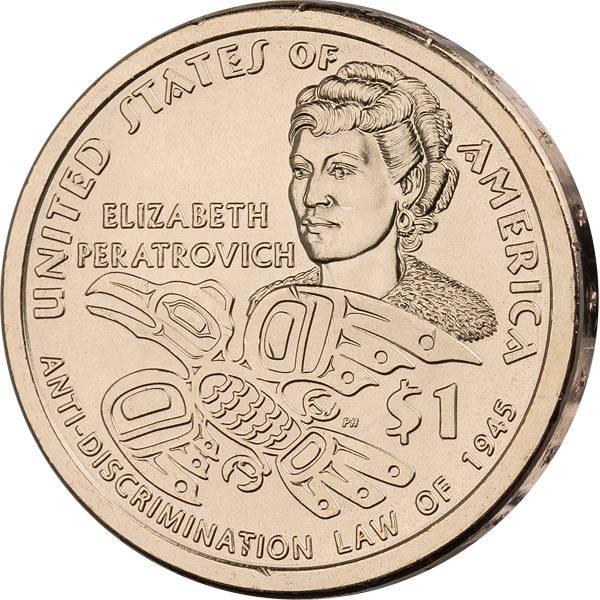 1 Dollar USA Verabschiedung des Antidiskriminierungsgesetzes von 1945