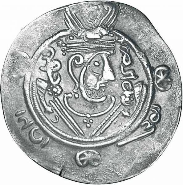 Diobol Hemidrachme Tabaristan 781-791 n.Chr. Vorzüglich