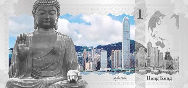 1 Dollar Cook-Inseln Skyline Dollar Hong Kong 2017