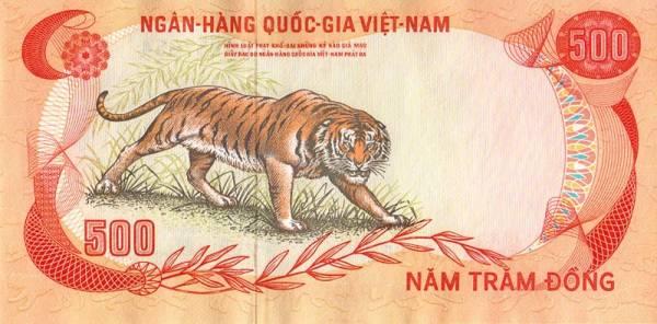 500 Dong Banknote Vietnam Tiger 1972