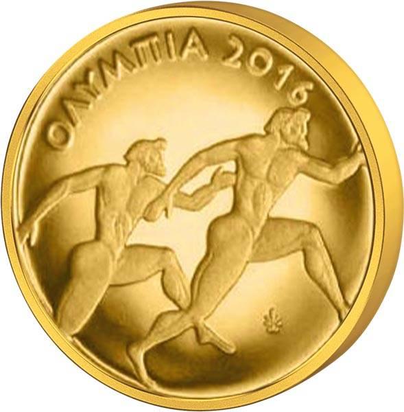 50 Euro Griechenland Kulturelles Erbe Olympia 2016