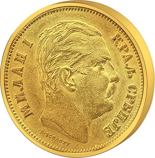 20 Dinar Jugoslawien Serbien König Milan I. 1882