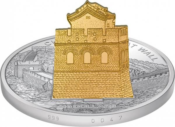 Weltmonumente auf Münzen - Chinesische Mauer 2007