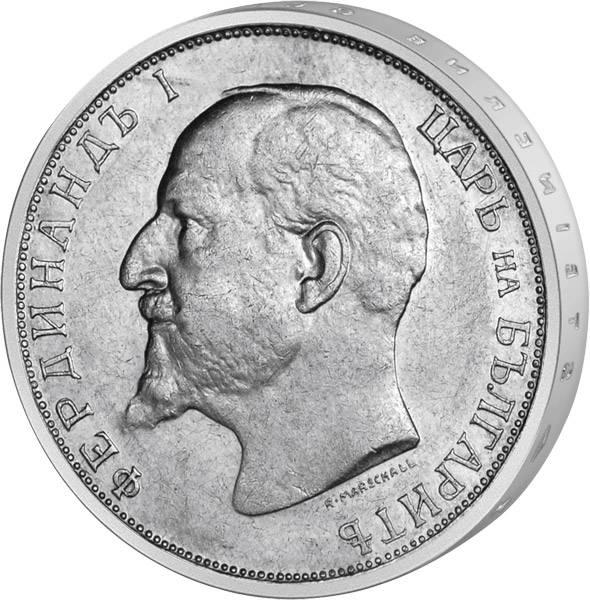 1 Lew Bulgarien Ferdinand I. 1912-1916
