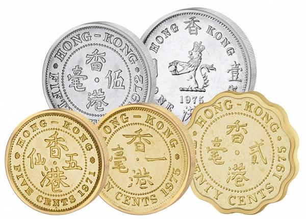5 Cents - 1 Dollar Kursmünzen Hongkong 1955-1983