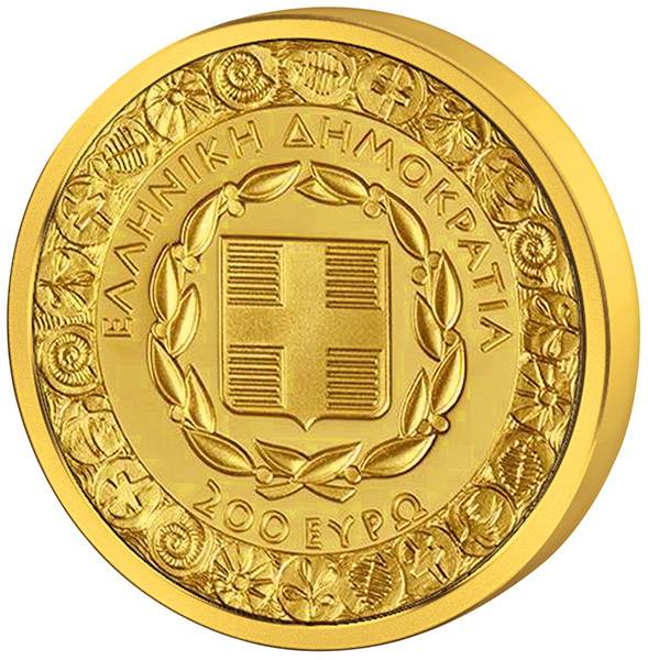 200 Euro Griechenland Philosoph Diogenes 2017