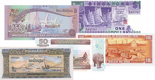 5er Banknoten-Set Schiffe