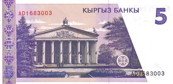 5 Som Kirgistan Bübüsara Beyshenalieva 1994
