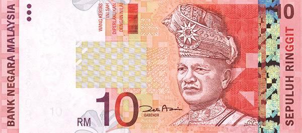 10 Ringgit Malaysia König Abdul Rahman 2004