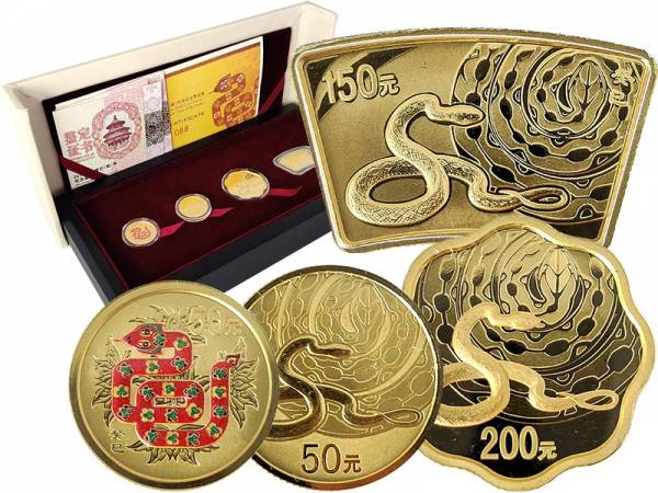 2 x 50 Yuan + 150 Yuan + 200 Yuan China-Set Jahr der Schlange 2013