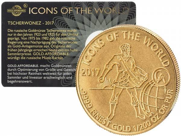 1/200 Unze Gold Ruanda Tscherwonez 2017