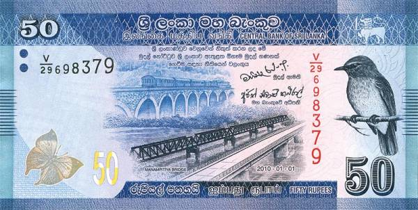 50 Rupees Sri Lanka  Banknote 2010