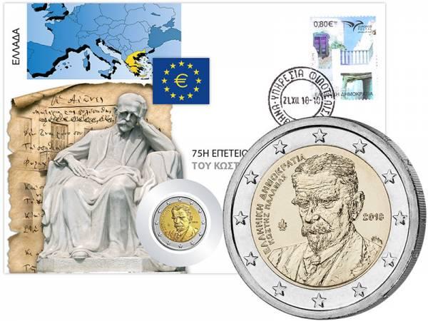 2 Euro Numisbrief Griechenland 75. Todestag Kostis Palamas 2018
