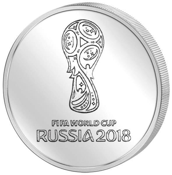 25 Rubel Russland FIFA Weltmeisterschaft Russland 2017