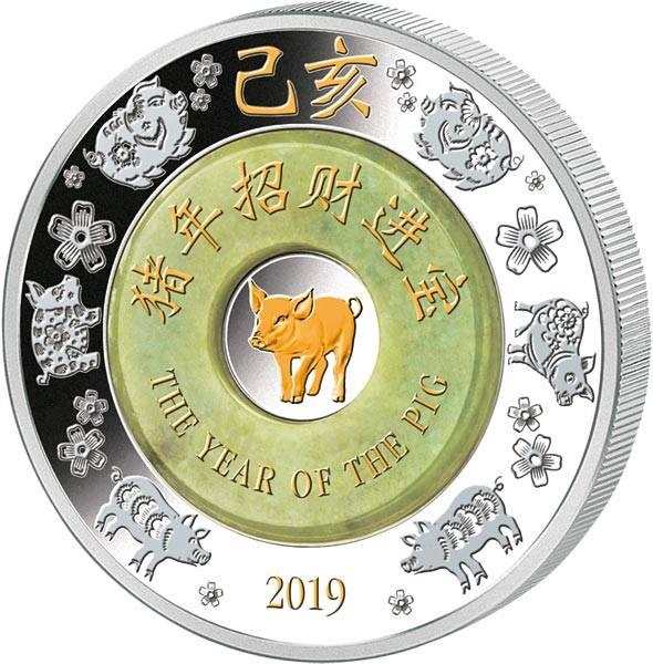 2 Unzen Silber Laos Jahr des Schweins 2019